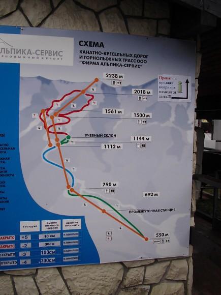 16.02.2009 16:40 Схема трасс и высота снега на Альпике