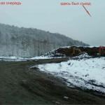 Красная Поляна: фото от ALEX