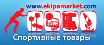 Спортивные товары в Ростове-на-Дону