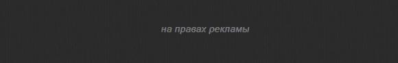 na-625x100